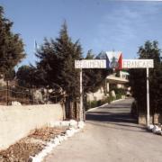 1978-nov-harris-pc
