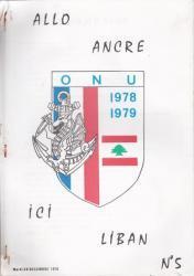 Liban 5
