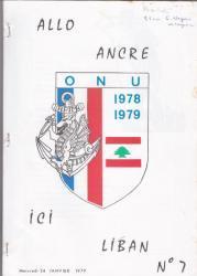 Liban 7