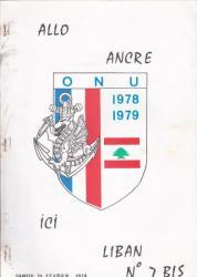 Liban 7 bis